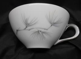 1960 Amcrest China Meito Fine China of Japan CAROLINE Pattern Tea Cup  - $3.95