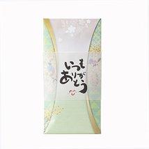 TOKYO MATCHA SELECTION TEA - [Premium Grade/JAS Certified Organic] Taruw... - $34.64