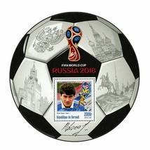 FIFA World Cup Russia 2018 Soccer Players Rinat Dasaev Sport Souvenir MNH - $15.62