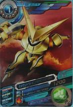 Bandai Digimon Fusion Xros Wars Data Carddass SP ED 1 Rare Card Omnishou... - $16.99