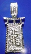 NICE Chinese Dragon Zodiac Pendant ARIES Jewelry Silver .925 - $17.77