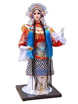 24station Traditional Chinese Doll Peking Opera Performer - Yang GUI Fei - $39.06