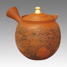 TOKYO MATCHA SELECTION - Tokoname Shudei Kyusu teapot - KAIUN(Fortune) -... - $632.60