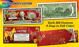 2018 Lunar Chinese New YEAR OF THE DOG * Polychromatic 8 Dogs * $2 U.S. ... - $13.81