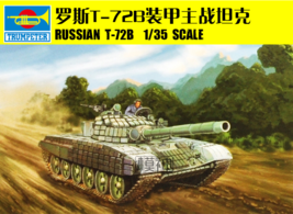 Trumpeter 80117 1/35 Assemble model,Russian t-72b armored tank  - $26.99