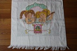 Vtg 90s 1993 Cabbage Patch Kids Terrycloth Towel 39x22 Performance Springs - $12.83