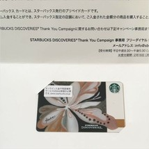 Starbucks Japan Card Keeda Oikawa 2014 Discoveries limited 1000 edition NEW - $197.99