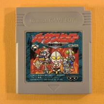 Versus Hero: Kakutou Ou e no Michi (Nintendo Game Boy GB, 1992) Japan Im... - $7.47
