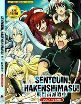 Sentouin, Hakenshimasu! Vol.1-12End Anime DVD with English Dubbed Ship From USA