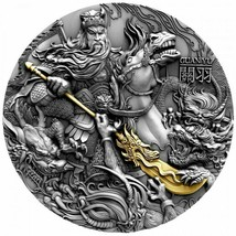 2019 $5 Guan Yu - Chinese Heroes 2oz Silver High Relief Coin image 1