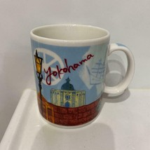 Starbucks Yokohama Mug Limited to regions in Japan - $150.00