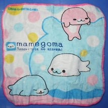Koro Koro San-X Character Face Towel Wash Cloth Mamegoma - $19.99