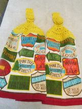 Brand New Crochet Top Kitchen Towels Beach With... - $10.99