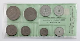 1971 Greece 8 Coin Mint Set Coins of The Revolution First Series - $29.70