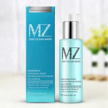 BIOAQUA Brand Face Cream Natural Ocean Water Anti Wrinkle Anti Aging Whi... - $28.06