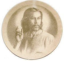 W.S. George For God So Loved the World Portraits of Christ Jose Fuentes plate HJ - $38.21
