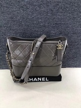 AUTHENTIC CHANEL Gray Quilted Calfskin Medium Gabrielle Hobo Bag  image 4