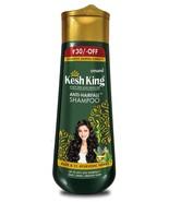 Emami Kesh King Scalp and Hair Anti Hairfall Shampoo 80ml, 200ml For Sil... - $10.47+