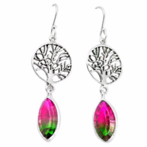 Watermelon Tourmaline Earrings, 925 Silver, Pefect for Spring or Summer - $28.00