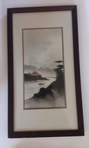 """Japanese Ink Painting Gold Accents 10 3/4"""" Wide 19 1/4"""" Tall - $29.69"""