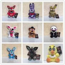 New FNAF Five Nights at Freddys Funko Limited Edition Plush To size:Gree... - $13.59