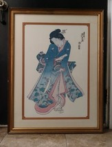 """RARE LARGE Chinese VINTAGE Hand Painted Watercolor Framed  26"""" x 38"""" SIGNED - $889.02"""