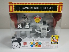 Disney Tsum Tsum - Steamboat Willie Gift Set - Jakks 2018 - Walgreen Excl. - $8.00