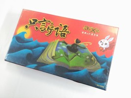 Dixit Board Game Card Game 1+2 Version Chinese Wood Rabbit Board Games E... - $31.67