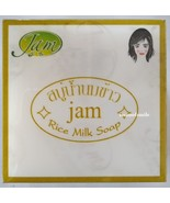 12 Bars Jam Thai Rice Milk Soap Whitening and Collagen Herbal Soap Face ... - $25.00