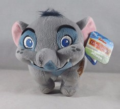 Disney Junior The Lion Guard Soft Plush Stuffed - New - Mtoto Elephant - $10.44
