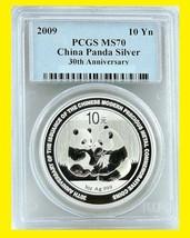 2009 CHINA 10Y 1 OZ 999 SILVER PANDA pcgs MS 70 30th anniversary RARE BE... - $169.98