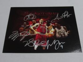 Chicago Bulls Michael Jordan Scottie Pippen - ₹28,596.74 INR