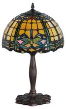 "Meyda Tiffany 138586 Dragonfly Trellis Accent Lamp, 19"" Height - $322.20"