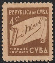 1937 Cuba Stamps Sc 347  Autograph of Jose Marti NEW - $4.99