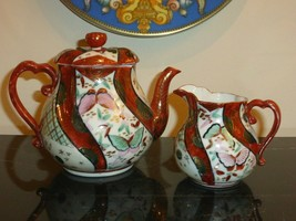 Oriental Meiji Period Porcelain Teapot and Creamer with Butterflies Deco... - $125.00