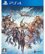 PlayStation 4 Granblue Fantasy Versus Video Game From Japan Official Import - $103.94