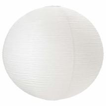IKEA 304.148.43 Självständig Lamp Shade, Paper White - $44.99