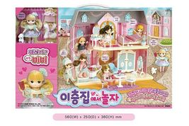 Mimi World Let's Play in a Two story House Dollhouse Doll Role Play Toy Set image 8