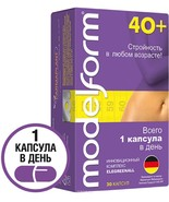 Modelform 40+/ 100% natural. 30 caps Slimming, fat burning, slimness, li... - $34.00
