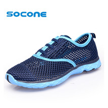 Women Breathable Running Shoes Plus Szie - $62.99