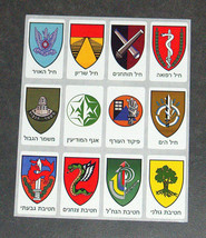 Israel Army Troops IDF Zahal Golani Navy Air force 120 Stickers Children Judaica