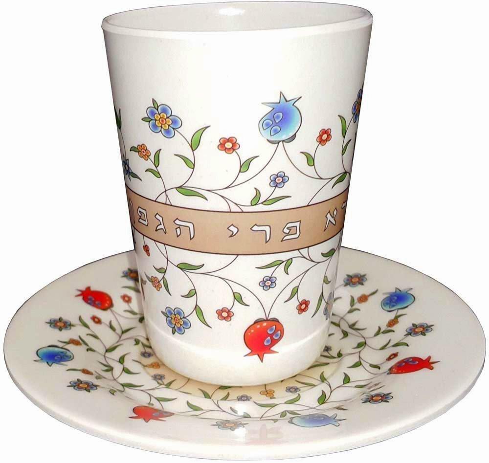 Judaica Kiddush Cup Saucer Organic Bamboo Fibers Floral Sabbath Holiday Havdalah