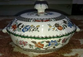 Spode CHINESE ROSE Round Covered Vegetable Bowl with Lid IMPERIALWARE - $44.84