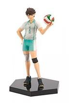 NEW Haikyu!! Toru Oikawa DXF Figure vol. 3 prize BANPRESTO Japan official 16cm  - $47.37