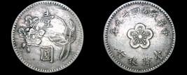 1960 YR49 Taiwan 1 Yuan World Coin - China Formosa - $5.49
