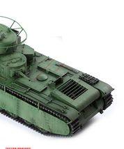 Academy 13517 1:35 Soviet Union T-35 Soviet Heavy Tank Plastic Hobby Model image 6