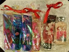 bath & body works lotion cream lot - $25.00