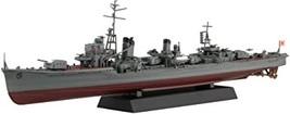 Fujimi Model 1/350 Ship Next Series No.3 Japanese Navy Heat Haze Type Destroyer  - $60.00