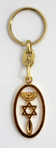 Messianic Seal Keychain Jewish Menorah Star of David Key Ring Messiah Grafted in