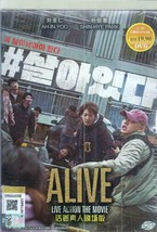 Korean Movie DVD #Alive (2020) English Subtitle Ship From USA